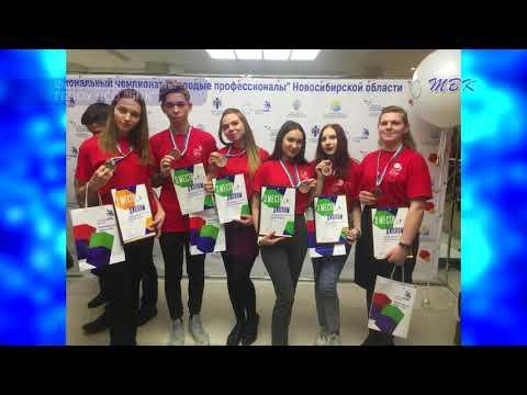 Бердские студенты стали призерами регионального чемпионата «WorldSkills»