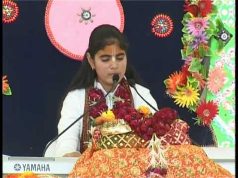 Sadhvi Chitralekha Deviji - Day 1 of 7 Shrimad Bhagwat Katha - Part 21 of 27