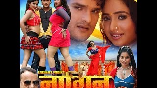 Bhojpuri Super Hit Movie 2015 नागिन Nagin