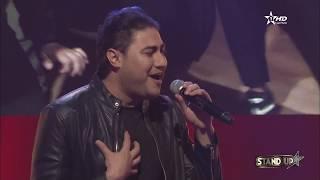 Mohamed Adly - Ndéclaré Nebrik (Live) | 2018 | (محمد عدلي - نديكلاري نبغيك (على قناة الأولى