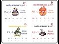 Pakistan Super League 2 2017 All Teams Positions