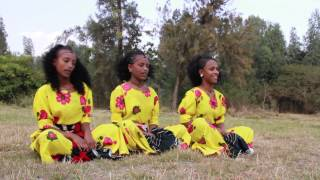 Efrem G/Michael - Abekem ኣበከም (Amharic)