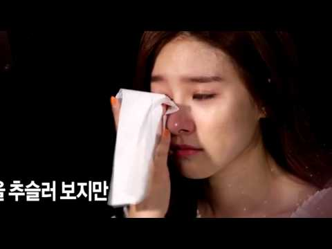 [Solim Couple]Song Jae Rim & Kim So Eun - Baby don't cry