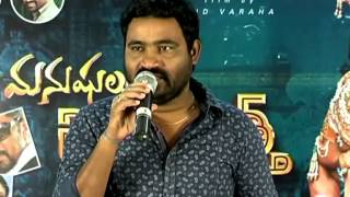 Manushulatho-Jagratha-Press-Meet