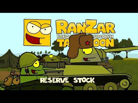 Tanktoon - Záloha