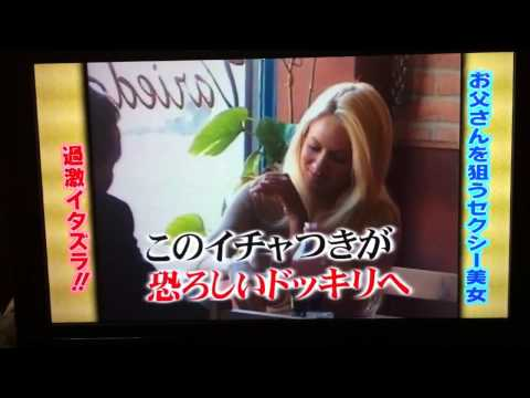 VideoMatch Camara oculta de Luciana Salazar en la TV Japonesa