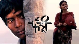 Fandry Marathi Movie Official Trailer (HD Quality