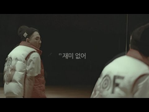 "BIGBANG - 5TH MINI ALBUM ""ALIVE"" SPOT_AIN'T NO FUN (재미없어)"