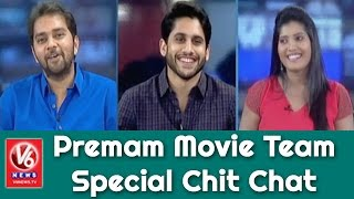 Premam Movie Team Special Chit Chat | Naga Chaitanya | Chandoo Mondeti