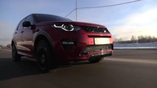 Land Rover Discovery Sport Тест драйв Иван Зенкевич