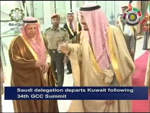 Saudi delegation departs Kuwait following closing ceremony of 34th GCC Summit