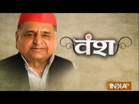 Vansh: Journey of India's political leader Mulayam Singh Yadav