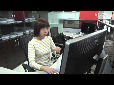 뉴스타파 · ICIJ 공동 '조세피난처 프로젝트' 7회 - 조세피난처 데이터 전격 공개(2013.6.14)