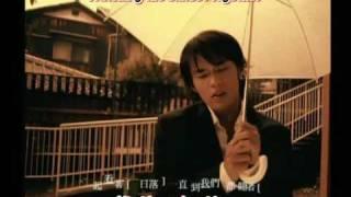 Jay Chou Simple Love (Jian Dan Ai) Sub'd