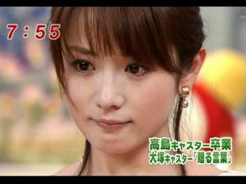 高島彩の画像 p1_12