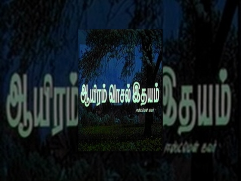 Aayiram Vaasal Idhayam Tamil movie online DVD