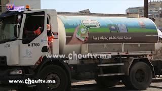 في الساعات الأولى من صباح اليوم..فيديو في قلب الحي اللي طاح فيه السور فكازا..شوفو أشنو وقع فيه   |   بــووز