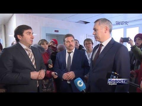 Губернатор поддержал ряд бердских проектов