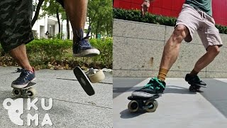 Freeline Skates Are Extremely Fascinating To Watch