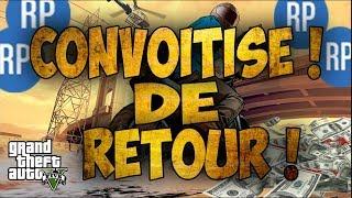 ARGENT / RP ILLIMITE ( FARM METHODE ! ) LE RETOUR DE