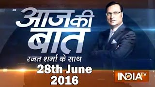 Aaj Ki Baat with Rajat Sharma | 28th June, 2016 ( Part 1 ) - India TV