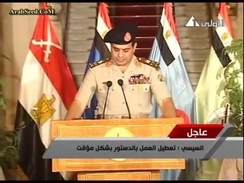 خطاب عزل مرسي التاريخي