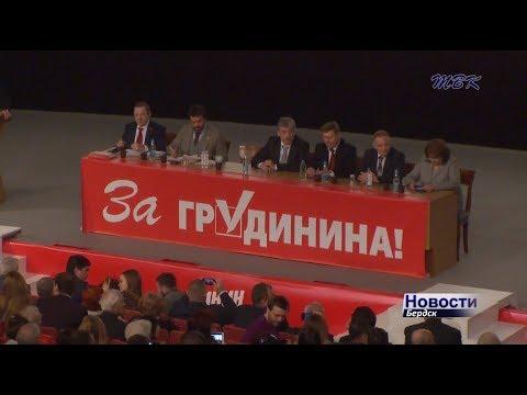 Кандидат в президенты Павел Грудинин провел встречи с избирателями в Новосибирске