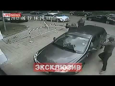 Violent Car Jacking with an AK47 gun shots fired.