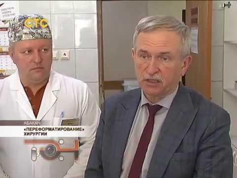 «Переформатирование» хирургии