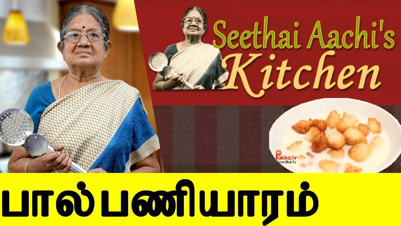 Chettinad Special | Paal Paniyaram | பால் பணியாரம் | Seethai Aachi's Kitchen