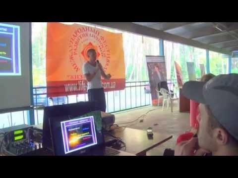 "00055 Амата Сарва (Торонто, Канада). Сознание Духа - безграничная жизнь"" (13.06.2015)"