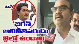 Prathipati Pulla Rao Face To Face Over Arigold Scam
