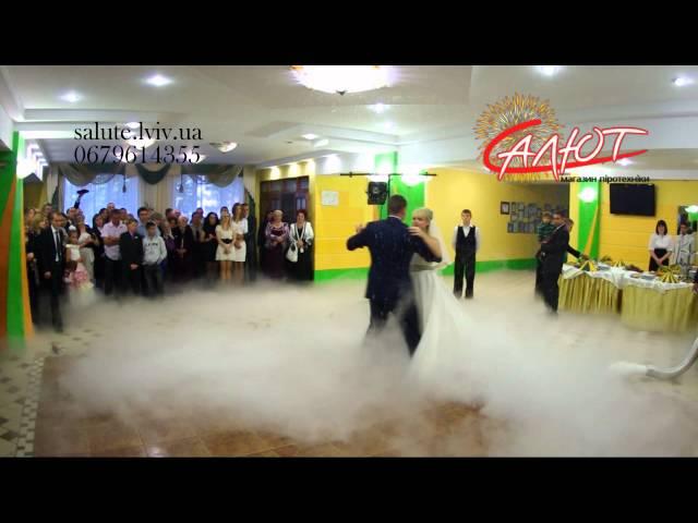 Перший танець вул.Пулюя36