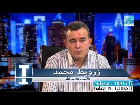 تجيني تولك: من ضحايا معارض العقار المغربي بالخارج