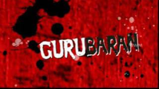 GURUBARAN NEW TAMIL MOVIE TRAILER 2010