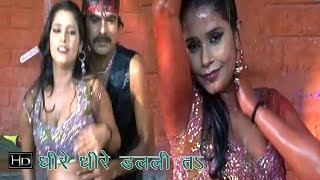 Ghus Gail Fas Gail Adash Gail Ho Bhojpuri Hot Holi Song