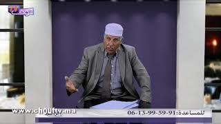 مغربي يتــهم محامية بالنصب بسبب الملكية المشتركة | حالة خاصة