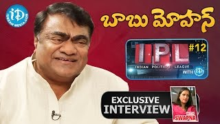 TRS Leader Babu Mohan Exclusive Interview