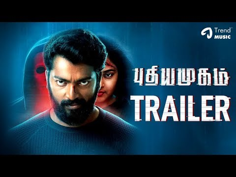 Mugam Trailer - Latest Tamil Movie - Kalaiyarasan - Achu Rajamani - TrendMusic