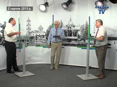 Дебати між Геннадієм Мінаєвим і Олегом Медуницею