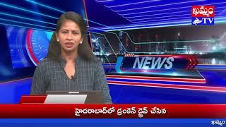 అశ్వాపురంలో సాగు భూములపై వివాదం Dispute over cultivable lands in Ashwapuram