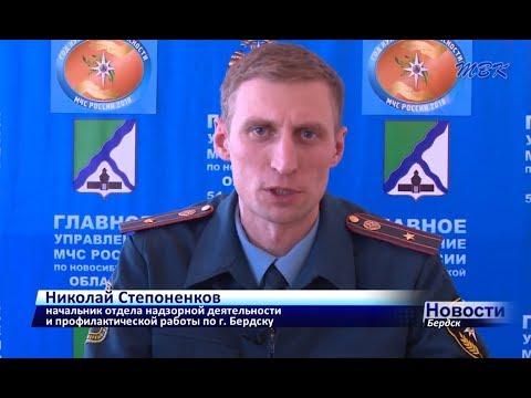 11 марта за один час в Бердске произошло три пожара