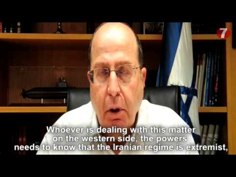 yaalon english