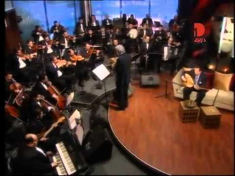 Raafat El Hagan Orchestra   رأفت الهجان اوركسترا
