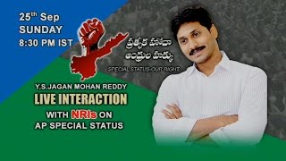 YS Jagan Video Conference with NRI's Over AP Special Status