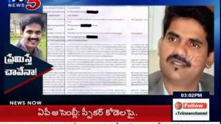 Reason Behind IAS Officer DK Ravi Death