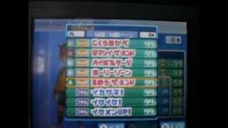 Como Poner La Mano Omega En Inazuma Eleven 3!!