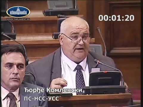 Ђорђе Комленски Не смета ми то што је дошао у пиџами 19.6.2018.