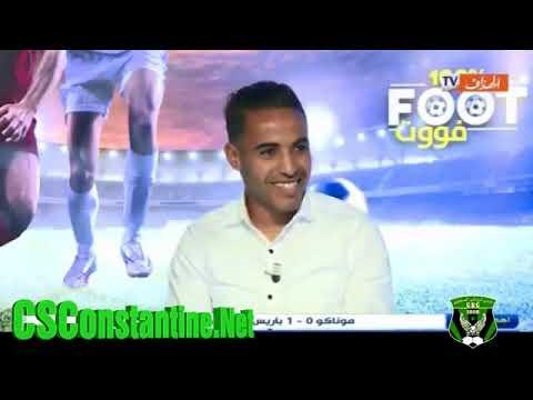 Abdelkarim Zouari : J'adore le CSC depuis mon enfance