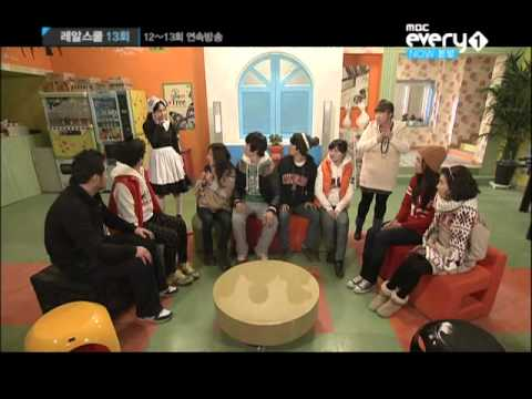 110126 Real School Episode 13 (with Eli, Dongho and Kiseop) (2/2)